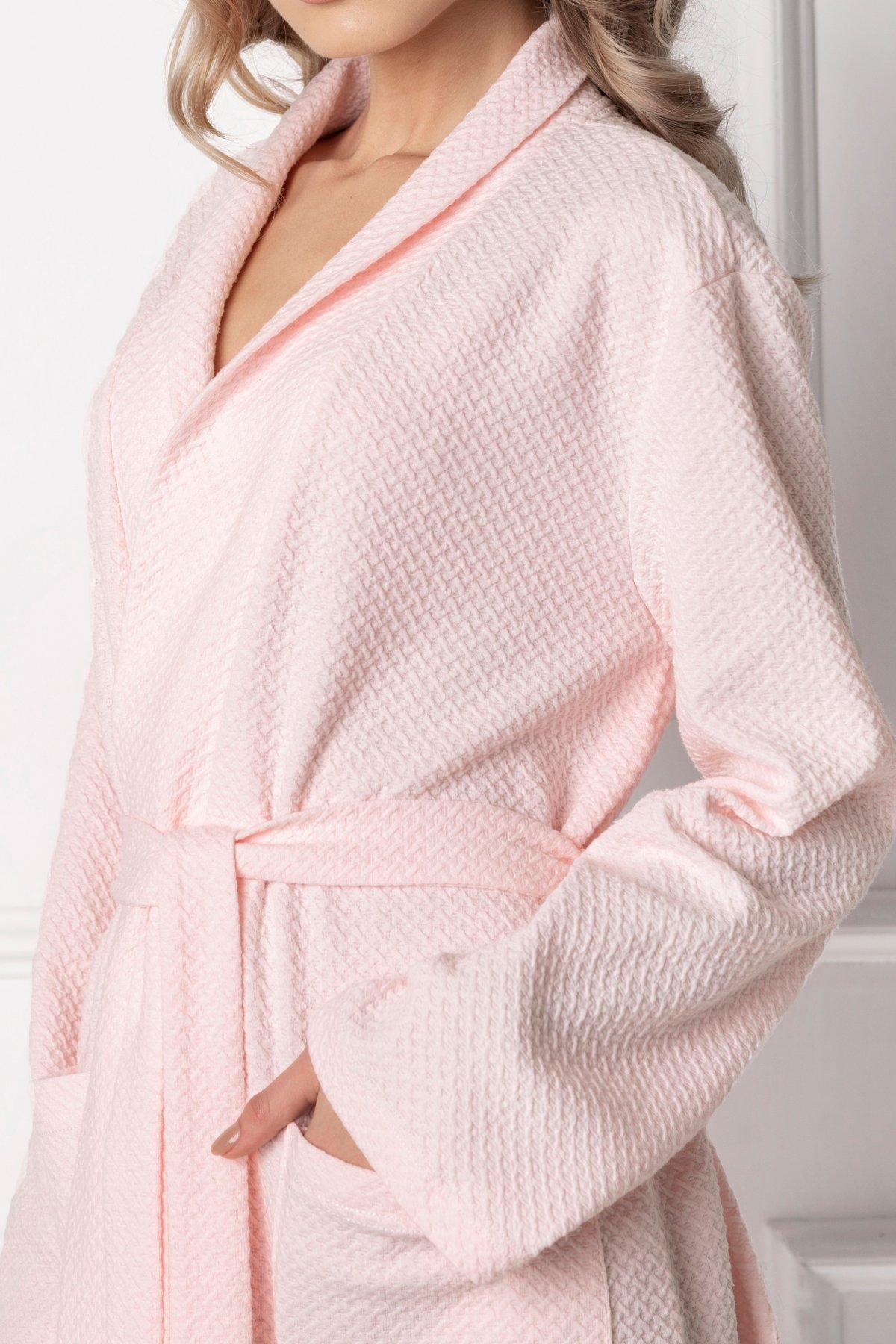 Marshmallow Pink Long-