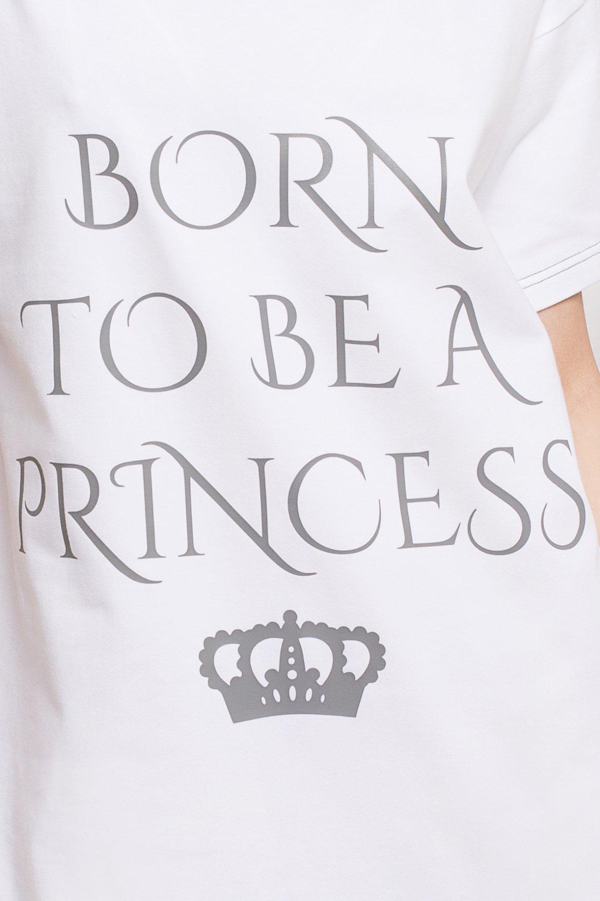 Princess White-WHI